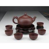 """Yixing Teeservice """"Ewiger Kreislauf"""", Fang Gu"""