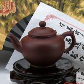 "Yixing Teekanne ""Wohlgefallen"", Xiao Ying (letztes Exemplar)"
