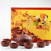 "Yixing Teeservice ""Kalligraphie"", Tonkanne Fang Gu mit Teeschalen"