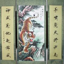 Tiger Rollbild mit chinesischer Kalligraphie, Bildrollen-Set