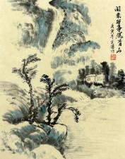 Lin Yi Pu