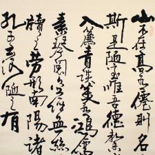 Chinesisches Kalligrafie-Rollbild, Dichtkunst aus China