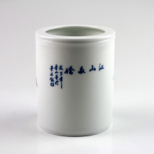 Stiftehalter Porzellan