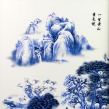 Chinesisches Porzellanbild
