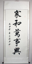 Chinesische Kalligraphie