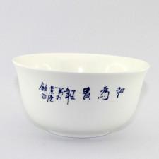 Reisschale Porzellan mit Bildmotiv
