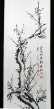 Rollbild Pflaumenblüte schwarz-weiß