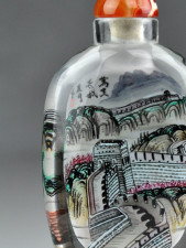 Große Snuff Bottle