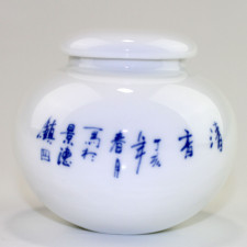 Chinesische Teedose Keramik