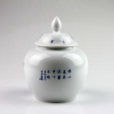 Porzellan-Teedose groß mit Aromaschutzdeckel, chinesische Teeurne
