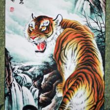 Rollbild Tiger mit chinesischer Kalligraphie, Wandbilder-Set (3-teilig)