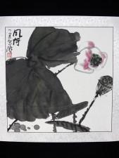 Xiong Wen