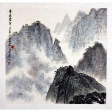 """Peng Guo Lan """"Berge und Täler"""", chinesische Malerei"""