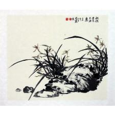 """Peng Guo Lan """"Orchideenduft"""", chinesische Malerei"""