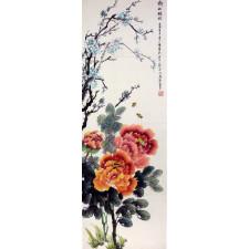 """Peng Guo Lan """"Orange Pfingstrose"""", chinesische Malerei"""