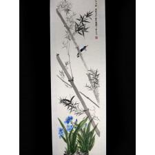 """Chinesische Malerei """"Farbenspiel"""", Peng Guo Lan"""