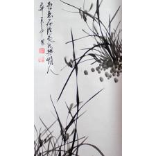 """Rollbild """"Orchidee – Die Vier Edlen"""""""