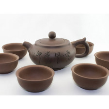 "Chinesisches Teeservice aus Yixing-Ton ""Harmonie"" (Fang Gu, 7-teilig)"