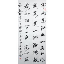 Chinesische Lyrik
