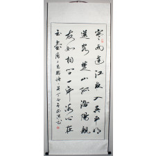 Chinesische Lyrik als Rollbild