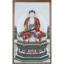 "Rollbild ""Amithaba"", Bodhisattva der Ruhe"