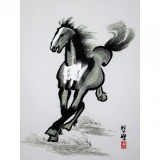 """Stickbild """"Galoppierendes Pferd"""""""