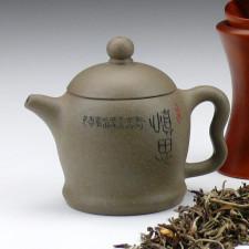 "Yixing Teekanne ""Weiser Entschluss"", Pao Zhun"