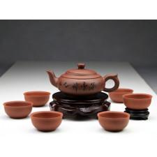 "Yixing Teeservice ""Schönheit des Augenblicks"", Xu Bian"