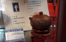 Ausgestellte Teekanne