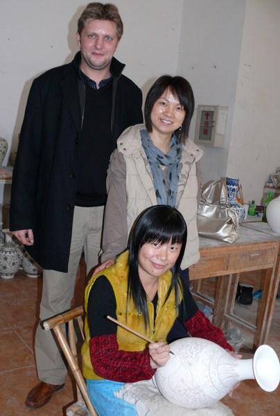Yaosheng Ceramics