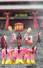 Sun Wu Kong Tempel