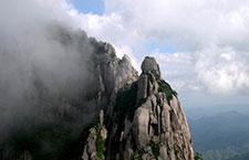 Huang Shan Berge