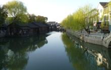 Fluss in Jiaxiang