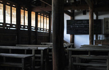 Kalligraphie Schule